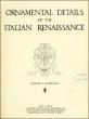 Орнаментальные детали итальянского ренессанса 1920 г